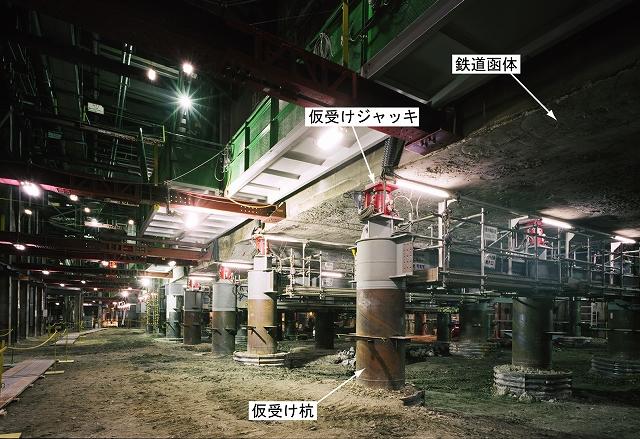 神戸高速鉄道